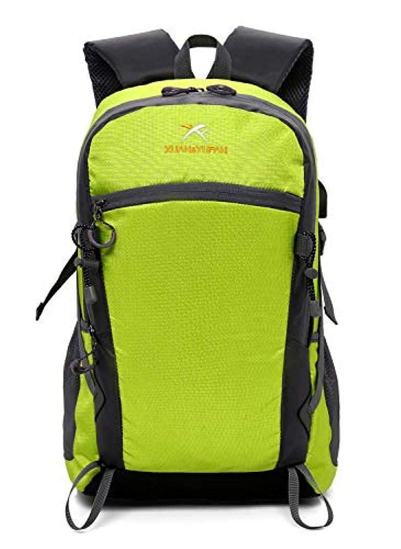 ご飯チャップ崩壊登山 リュック サック 多機能 バックパック スポーツバッグ 通気性 大容量 防水 軽量 登山 ハイキング トレッキング キャンプ レッド