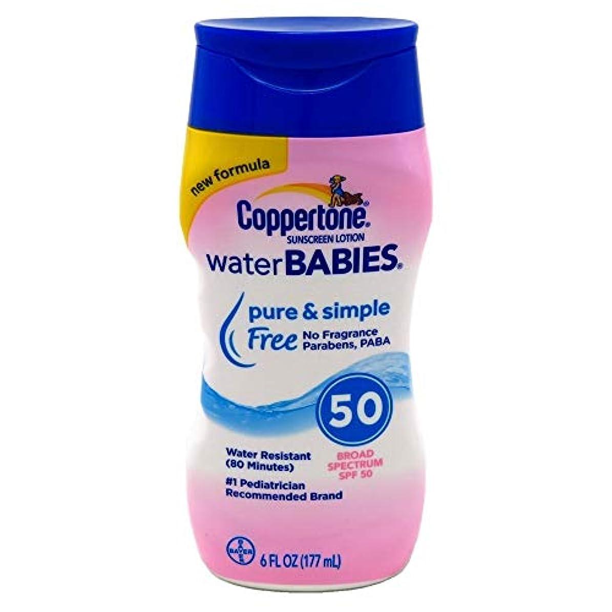 ローブスリチンモイお金ゴムCoppertone 水の赤ちゃんピュア&シンプルな無料日焼け止めローションSPF 50から6オズ、5パック