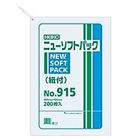 ヘイコー ビニール袋 ニューソフトパック No.915 0.009mm厚 紐つき 200枚