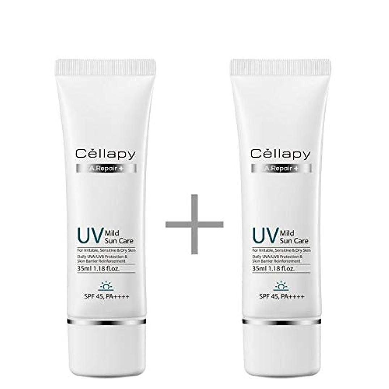 ゆるく公爵抜本的な[1+1] 【Cellapy】 セルラーピ A.Repair Plus UV Mild Sun Care マイルドサンケア (35ml) SPF45/PA++++ 韓国 日焼け止め