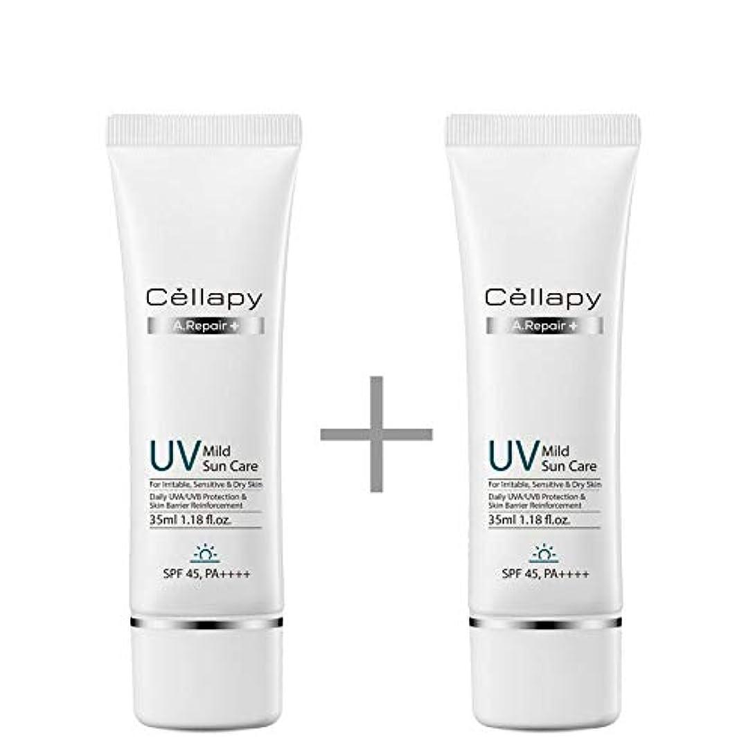 湿気の多い確かめるイブニング[1+1] 【Cellapy】 セルラーピ A.Repair Plus UV Mild Sun Care マイルドサンケア (35ml) SPF45/PA++++ 韓国 日焼け止め