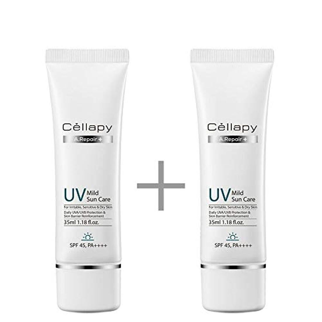 どれでも聖歌登山家[1+1] 【Cellapy】 セルラーピ A.Repair Plus UV Mild Sun Care マイルドサンケア (35ml) SPF45/PA++++ 韓国 日焼け止め