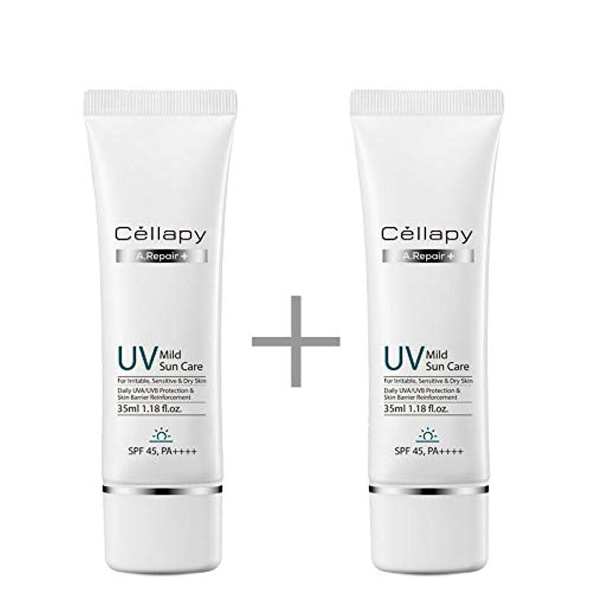 保険火山コンプライアンス[1+1] 【Cellapy】 セルラーピ A.Repair Plus UV Mild Sun Care マイルドサンケア (35ml) SPF45/PA++++ 韓国 日焼け止め