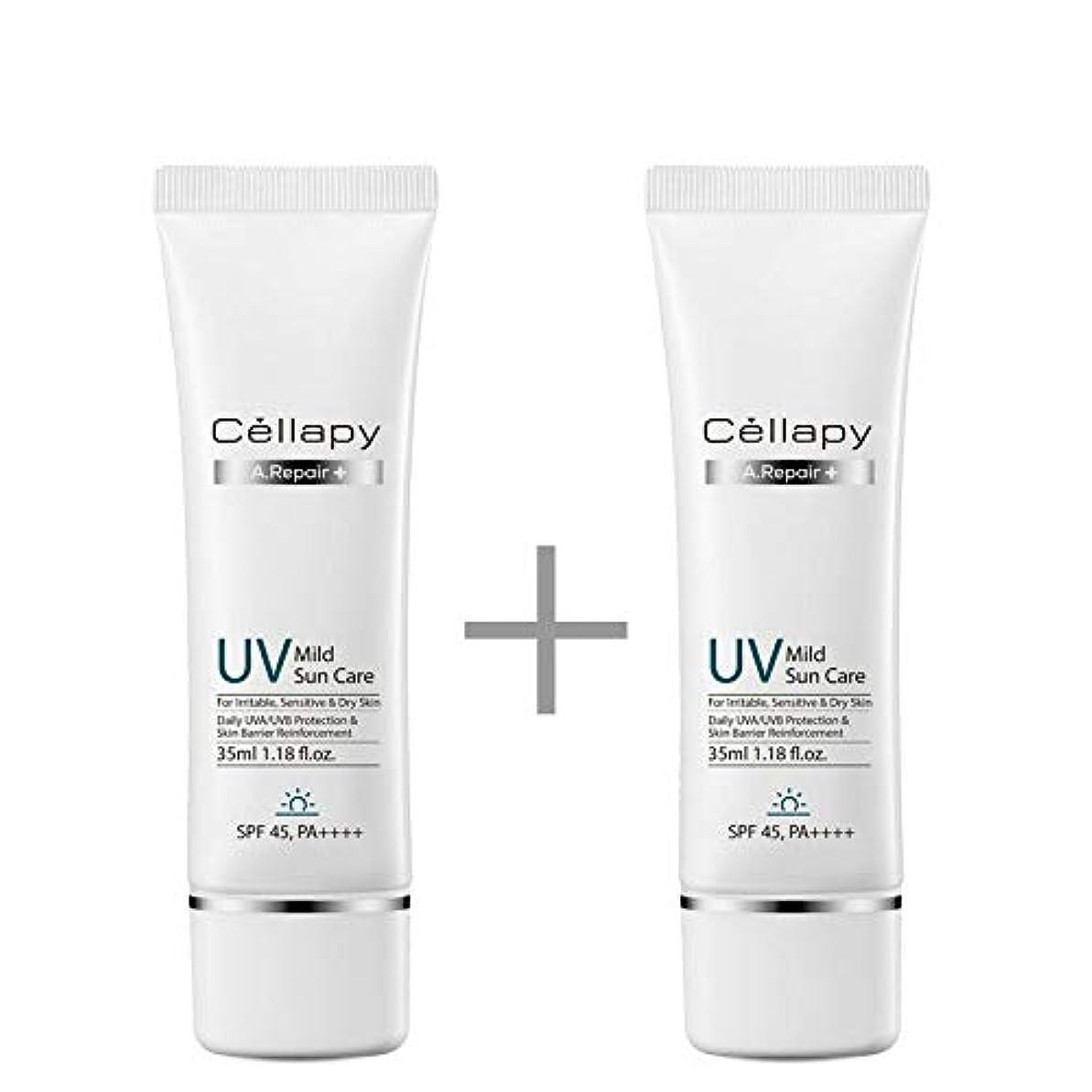 合意手入れ味方[1+1] 【Cellapy】 セルラーピ A.Repair Plus UV Mild Sun Care マイルドサンケア (35ml) SPF45/PA++++ 韓国 日焼け止め