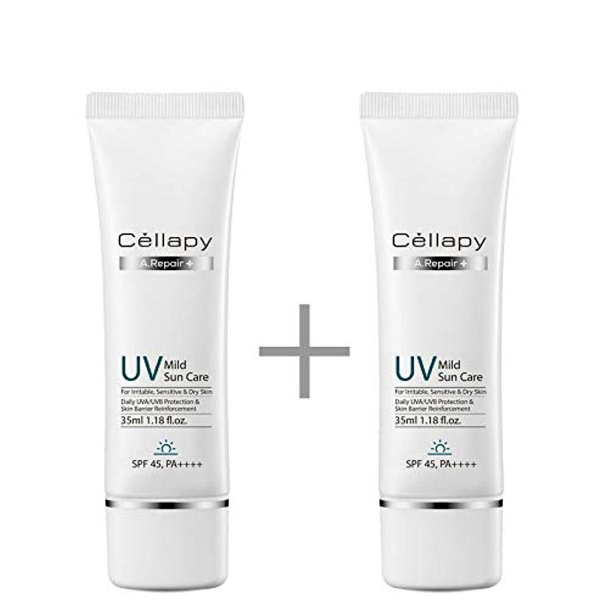 スマートマイルド過度の[1+1] 【Cellapy】 セルラーピ A.Repair Plus UV Mild Sun Care マイルドサンケア (35ml) SPF45/PA++++ 韓国 日焼け止め