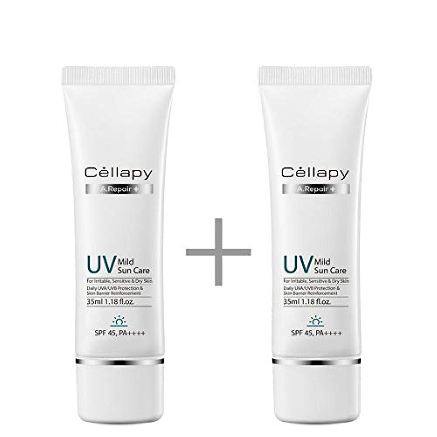 ダイヤモンド大脳遠い[1+1] 【Cellapy】 セルラーピ A.Repair Plus UV Mild Sun Care マイルドサンケア (35ml) SPF45/PA++++ 韓国 日焼け止め
