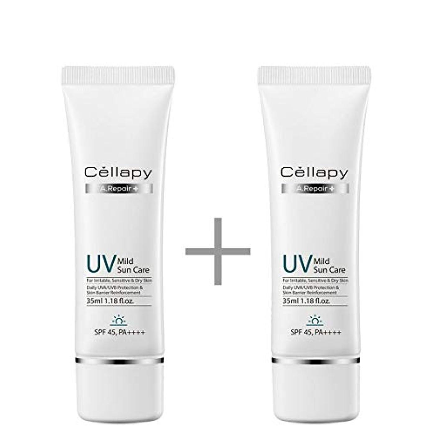 体操選手相談するイタリック[1+1] 【Cellapy】 セルラーピ A.Repair Plus UV Mild Sun Care マイルドサンケア (35ml) SPF45/PA++++ 韓国 日焼け止め
