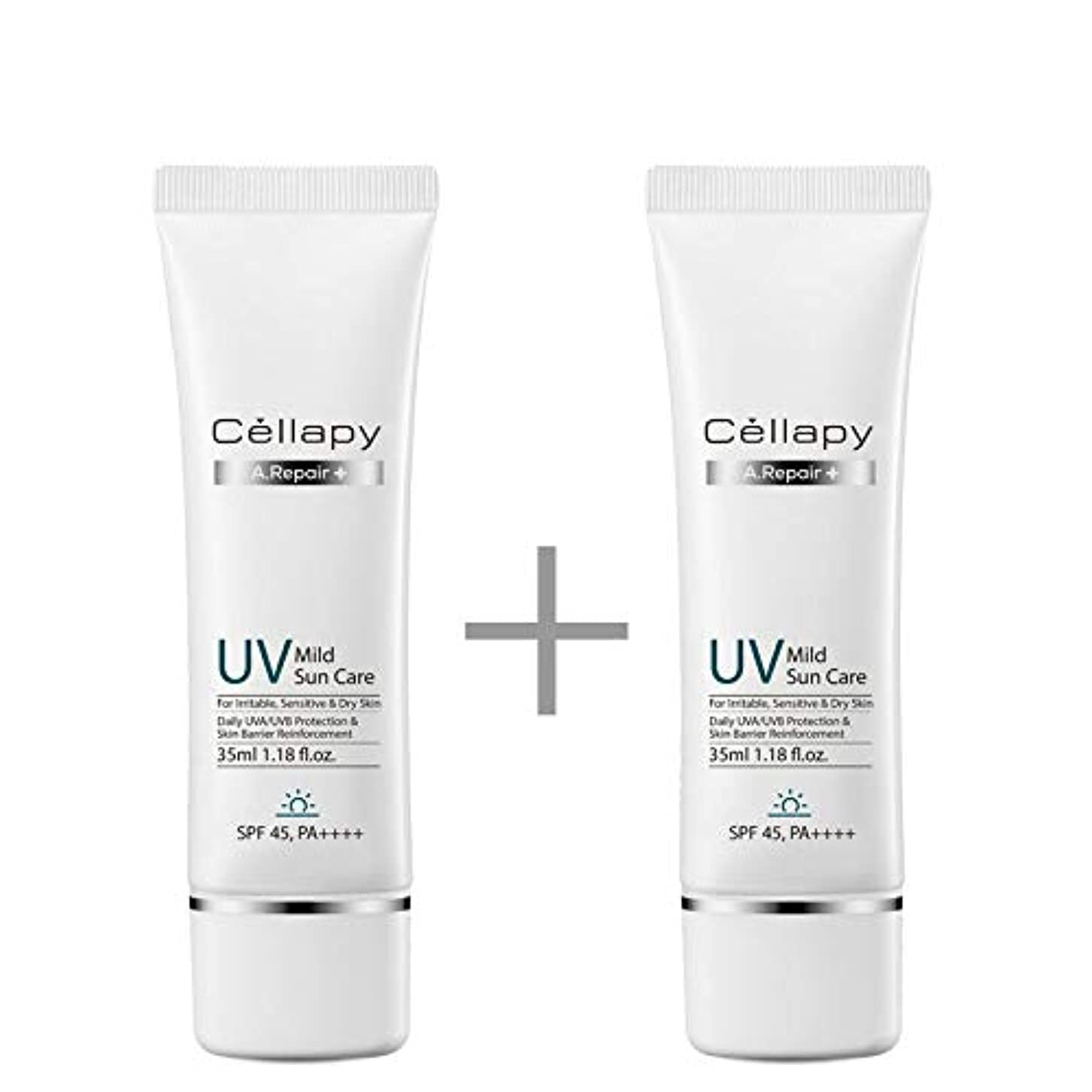 グループ夕食を作るセラー[1+1] 【Cellapy】 セルラーピ A.Repair Plus UV Mild Sun Care マイルドサンケア (35ml) SPF45/PA++++ 韓国 日焼け止め