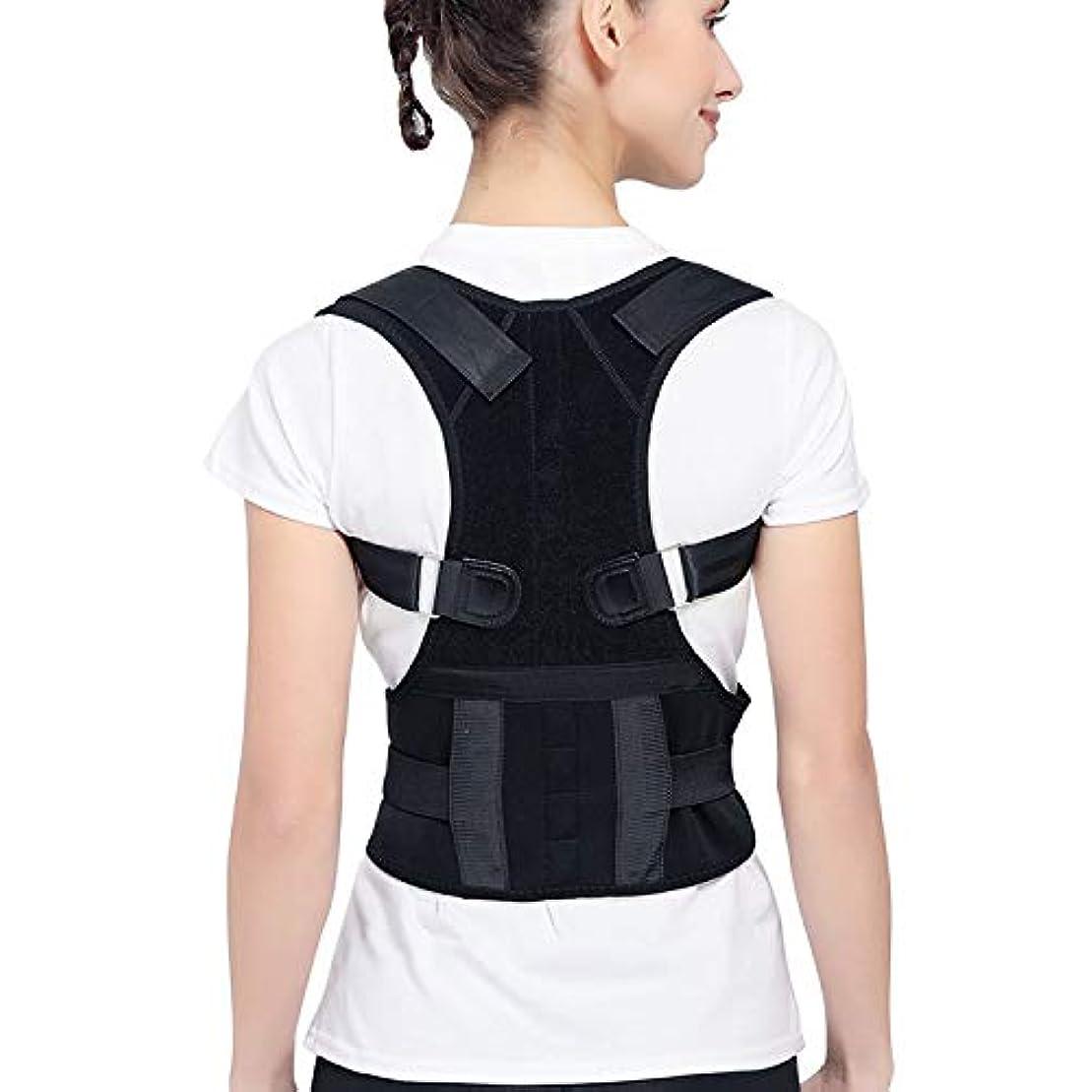 会う外国人無意識aomashangmao 男性と女性の首の肩の痛みをサポートする肩と背中のトレーナー補正ベルト