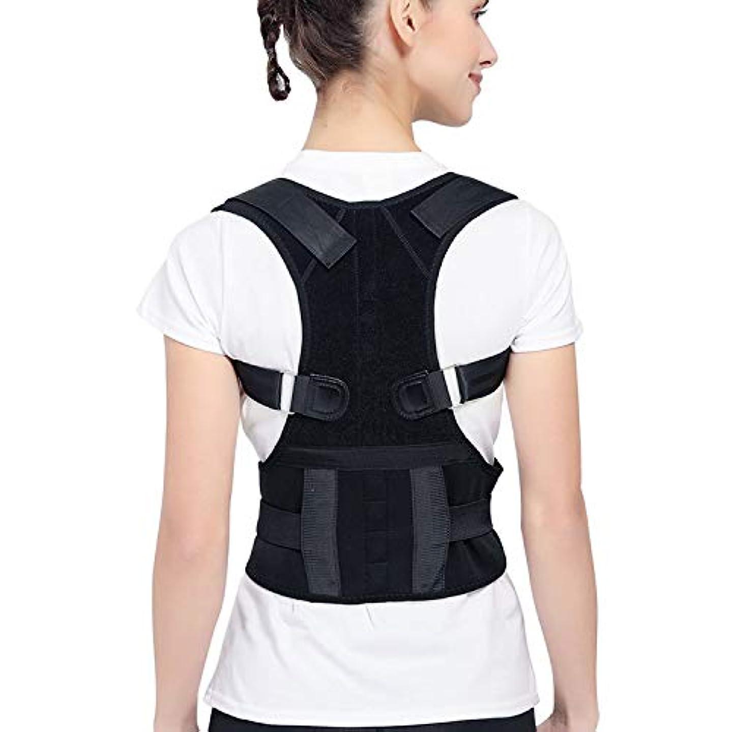 ティッシュトマト朝aomashangmao 男性と女性の首の肩の痛みをサポートする肩と背中のトレーナー補正ベルト