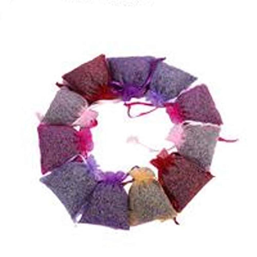 受信化学配管部屋飾りの香り袋 香り消臭サシェ クローゼットやワードローブ用の家庭用小袋は、ワードローブを開いたときにあなたに優しい経験を与える
