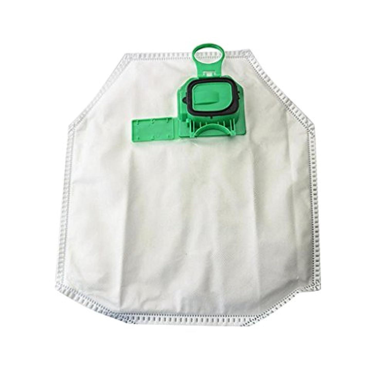 Homyl 使い捨て  掃除機 ダストバッグ ゴミ袋 VK140 VK150 FP140 適用
