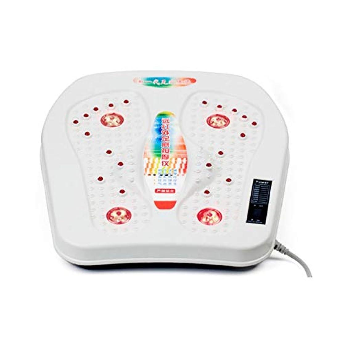 克服する一ヶ月目Ququack 遠赤外線足マッサージ機振動電磁波加熱療法足ペディキュア器具マッサージ器健康マシン白