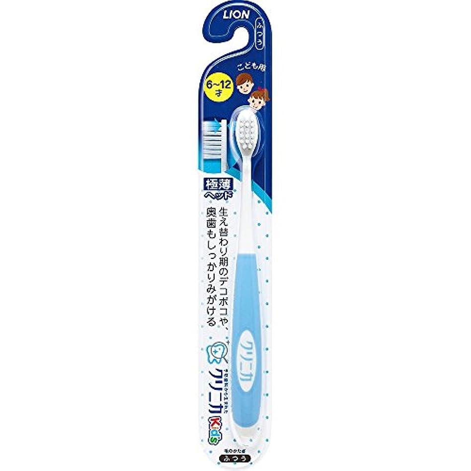 氷シネウィぬいぐるみクリニカKid's ハブラシ 6-12才用 1本(ブルー?ピンクから色はおまかせ)