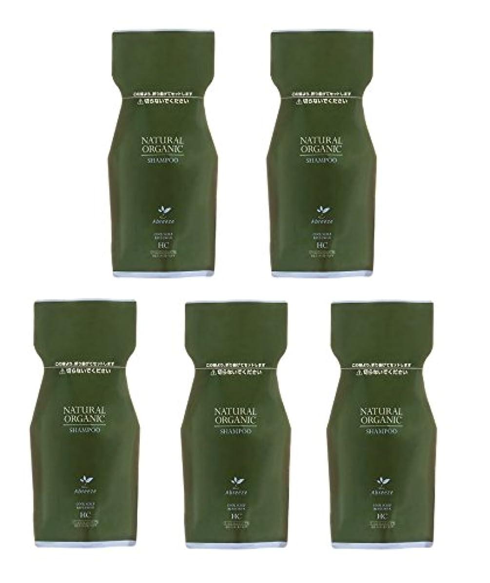 リー遅れ助言【5個セット】 パシフィックプロダクツ アブリーゼ ナチュラルオーガニック シャンプー HC 600ml レフィル