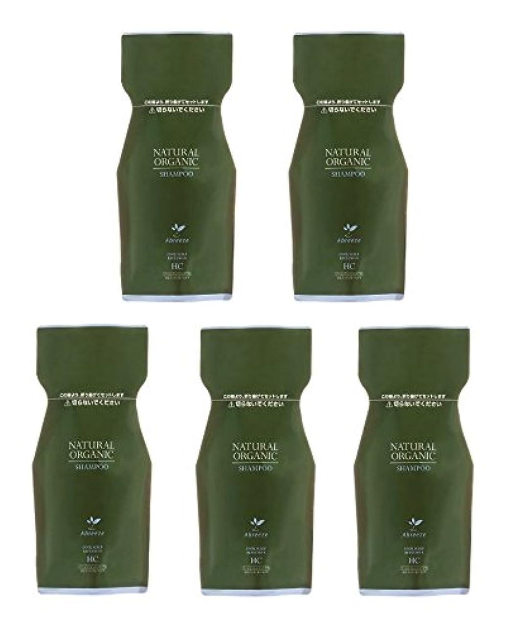 クラック薬用化学薬品【5個セット】 パシフィックプロダクツ アブリーゼ ナチュラルオーガニック シャンプー HC 600ml レフィル