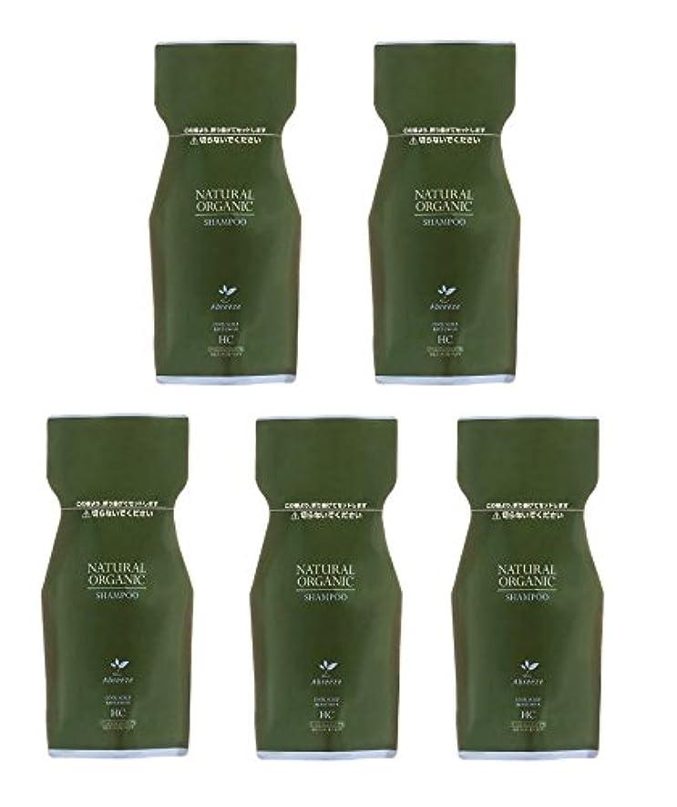 グローブリスナー非効率的な【5個セット】 パシフィックプロダクツ アブリーゼ ナチュラルオーガニック シャンプー HC 600ml レフィル