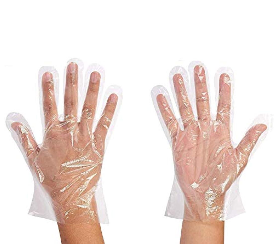 アナロジーテンションディスク使い捨て手袋 ポリエチレン 防水耐久性が強い上に軽く高品質 極薄 透明 500枚セット