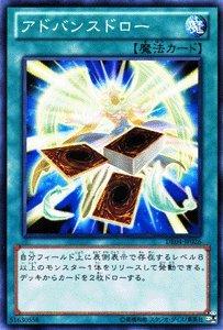 遊戯王OCG アドバンスドロー DE04-JP026-N デュエリストエディション4 収録カード