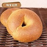 【ビッケベーグル】【送料無料】糖質制限ふすまプレーンベーグル(30個+おまけの選べる10個) (チーズタイプ10個(おまけのタイプ))