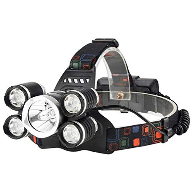 深く大声で巡礼者LEDヘッドライト 高輝度 アウトドア用ヘッドライト 4点灯モード 90°角度調節可能 お釣り 登山 キャンプ 作業灯 防災 停電時用