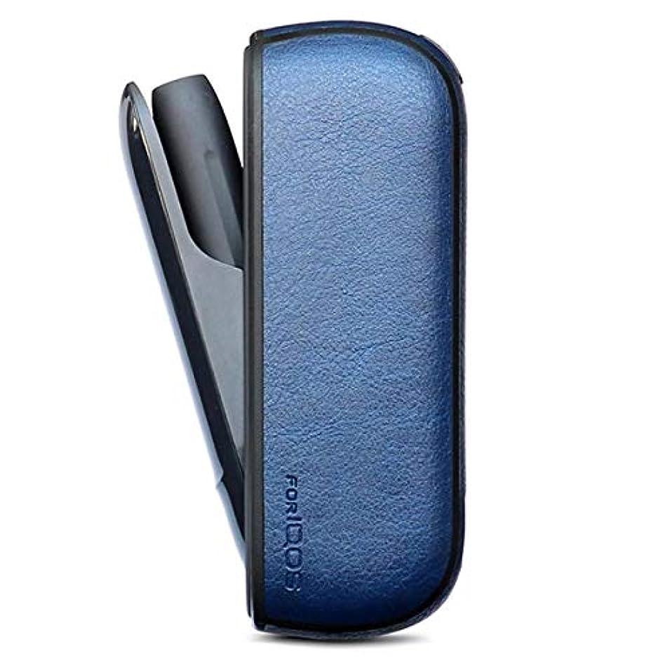 重要な説明に向かってIQOS3 レザー調カバー PU製アイコス3保護ケース (ブルー)
