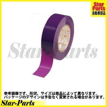 ビニールテープ NO200 19mm×10m 紫 NO200-19-30 1セット(3巻)