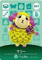 【どうぶつの森 amiiboカード 第1弾】マリー 097【ノーマル】