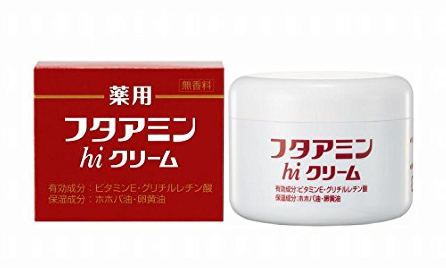 言語食べる発行する薬用フタアミンhiクリーム 130g 4個セット