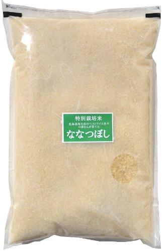 北海道 高度クリーン米 無洗米 ななつぼし 1kg 平成30年産