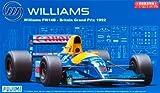 フジミ模型 FW14BイギリスGP 1/20 グランプリシリーズF1 No.17