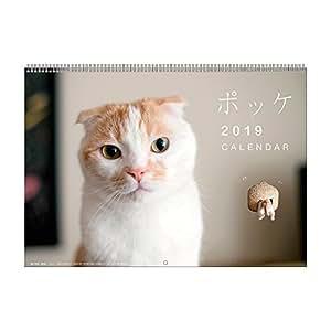 アートプリントジャパン 2019年 ポッケ カレンダー vol.025 1000100962