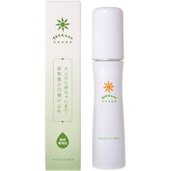 無添加工房OKADA 天然由来100% 岡田UVミルク(日焼け止め乳液) 50g