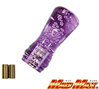 MT車用 ルークシフトノブ 泡 パープル MM75-0005-PU