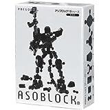 アソブロック (ASOBLOCK) BASICシリーズ 黒 100ピース 黒 10