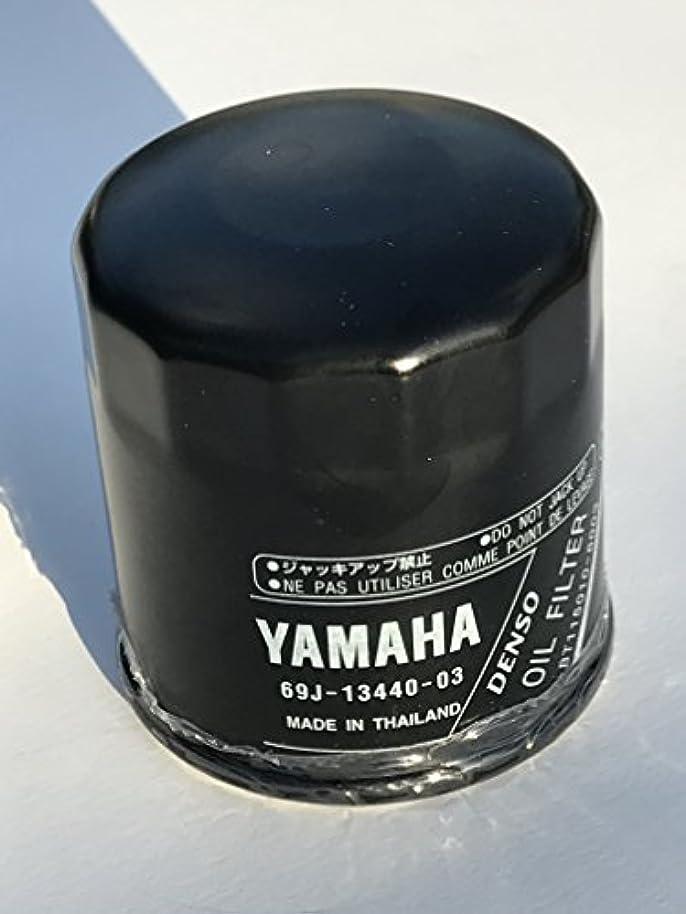 雑品ロケット悲劇YAMAHA ヤマハ 4サイクル船外機オイルフィルター オイルクリーナ、エレメント