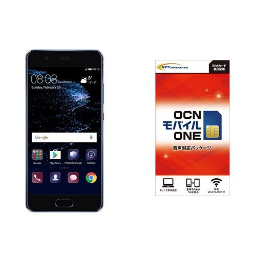 Huawei 5.1型 P10 SIMフリースマートフォン ダズリングブルー 日本正規代理店品 P10/VTR-L29B/DAZZLIN OCN モバイル ONE 音声通話+LTEデータ通信SIMセット