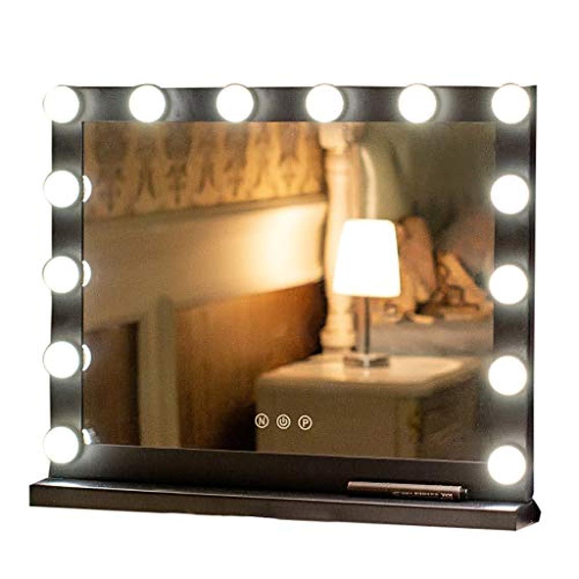 故障中引退した姓明るいデスクトップの大きなメイクアップミラーHDの洗面化粧鏡のライトホームハリウッドスタイルのミラーキットバスルームの化粧テーブルミラー調光ライトセット