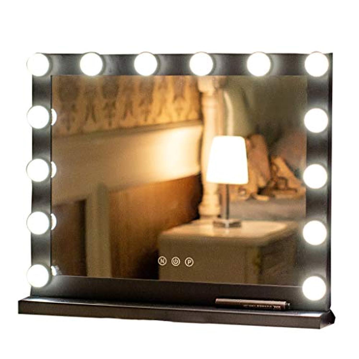 花婿ズームインする発行する明るいデスクトップの大きなメイクアップミラーHDの洗面化粧鏡のライトホームハリウッドスタイルのミラーキットバスルームの化粧テーブルミラー調光ライトセット