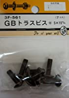 ビーバーハードウェア 十字穴付トラスビス ブラウン 5×15mm 7本入り 3F561