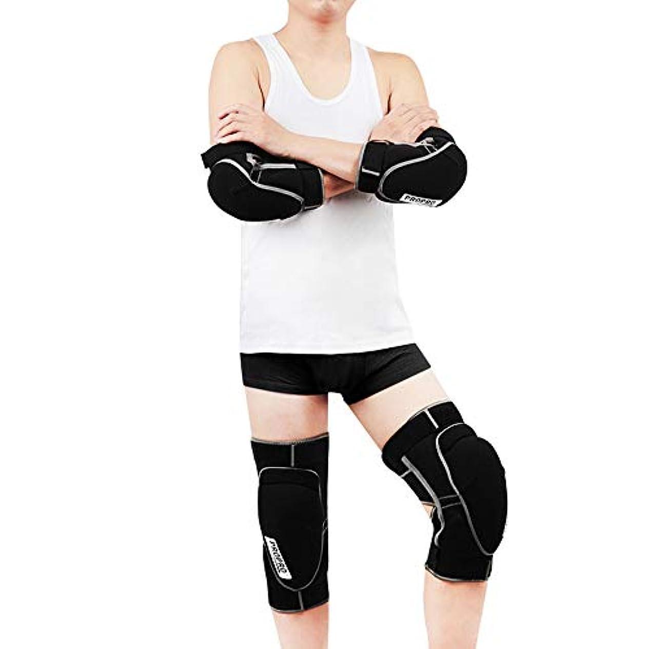 芽推進力契約する膝プロテクター オートバイの肘と膝パッド屋外の乗り物アンチ秋の保護装置モトクロスサイクリングプロテクターガードアーマーサイクリングスケートスキーライディング4点セット バイク 膝をつくお仕事にも最適 (サイズ : S)