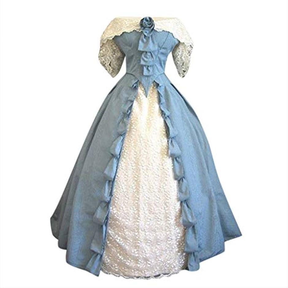 倒錯ふさわしい不一致女性 貴族風 ドレス 宮殿 Huliyun 衣装 大人 仮装 演出服 新劇 現代劇 ヨーロッパ風 結婚式 パーティードレス ウェディングドレス お姫様 貴族風 ワンピース 舞台