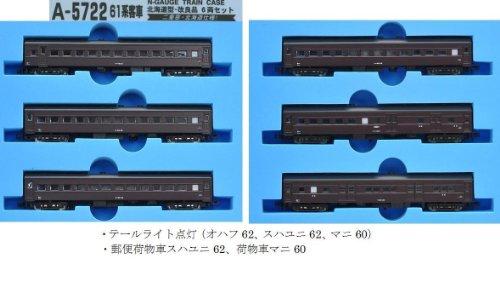 Nゲージ A5722 61系客車・北海道型・改良品 6両セット