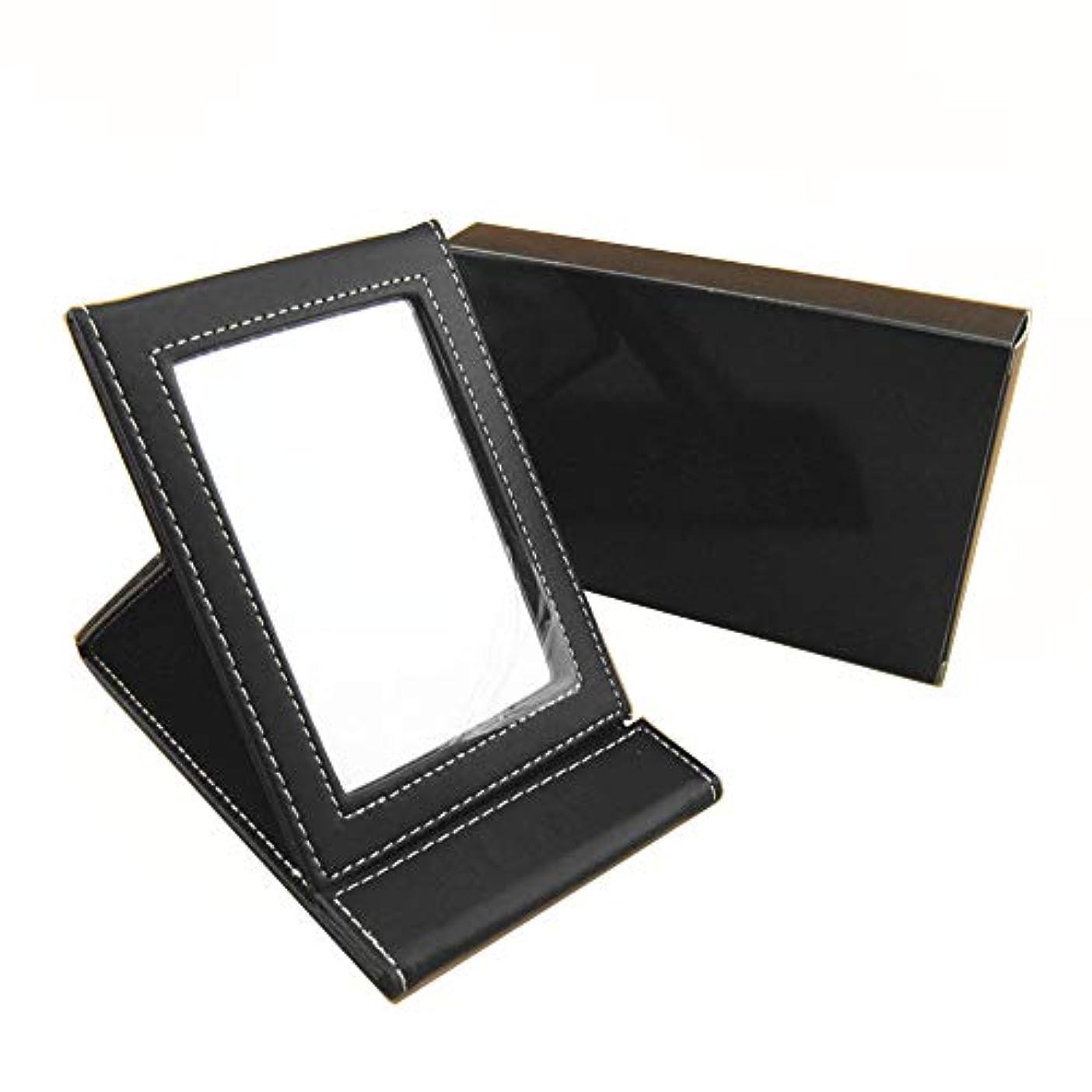 高潔な手つかずのスロットCikoume 化粧鏡 折り畳み鏡 デスクトップ ミラー 携帯 A4サイズ 卓上 鏡 上質PUレザー使用 【ブラック】