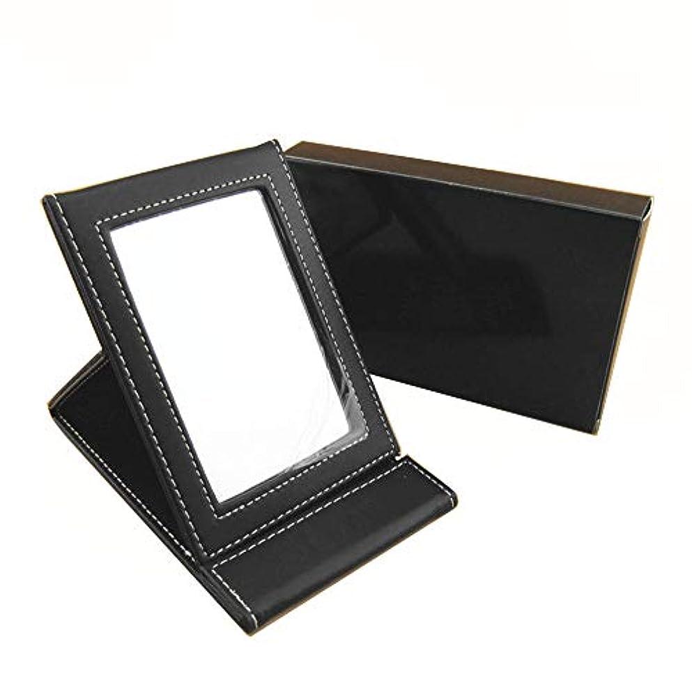 構想する本土スピンCikoume 化粧鏡 折り畳み鏡 デスクトップ ミラー 携帯 A4サイズ 卓上 鏡 上質PUレザー使用 【ブラック】