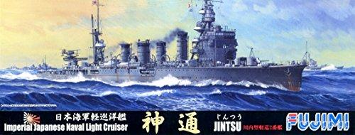 フジミ模型 1/700 特シリーズ104 日本海軍 軽巡洋艦 神通