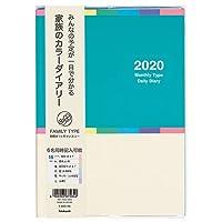 ナカバヤシ 手帳 2020 カラーダイアリー2020 A5 グリーン NSF-A501-20G