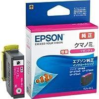 (まとめ)エプソン インクカートリッジ クマノミマゼンタ 増量タイプ KUI-M-L 1個 【×3セット】 〈簡易梱包
