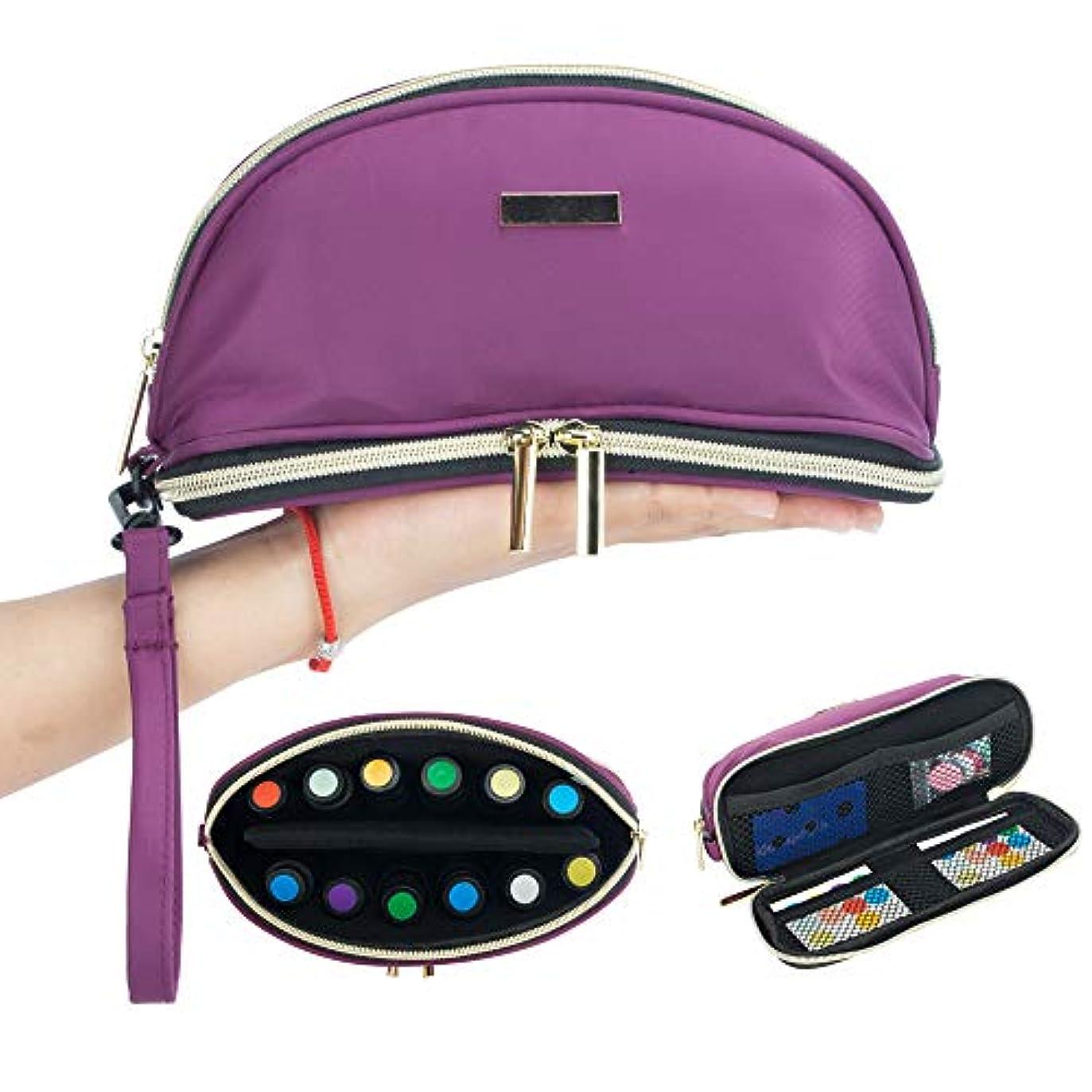 [Pacmaxi]エッセンシャルオイル 収納ポーチ 携帯便利 旅行 12本収納(5ml - 15ml) ナイロン製 撥水加工 ストラップあり (12本用パープル)