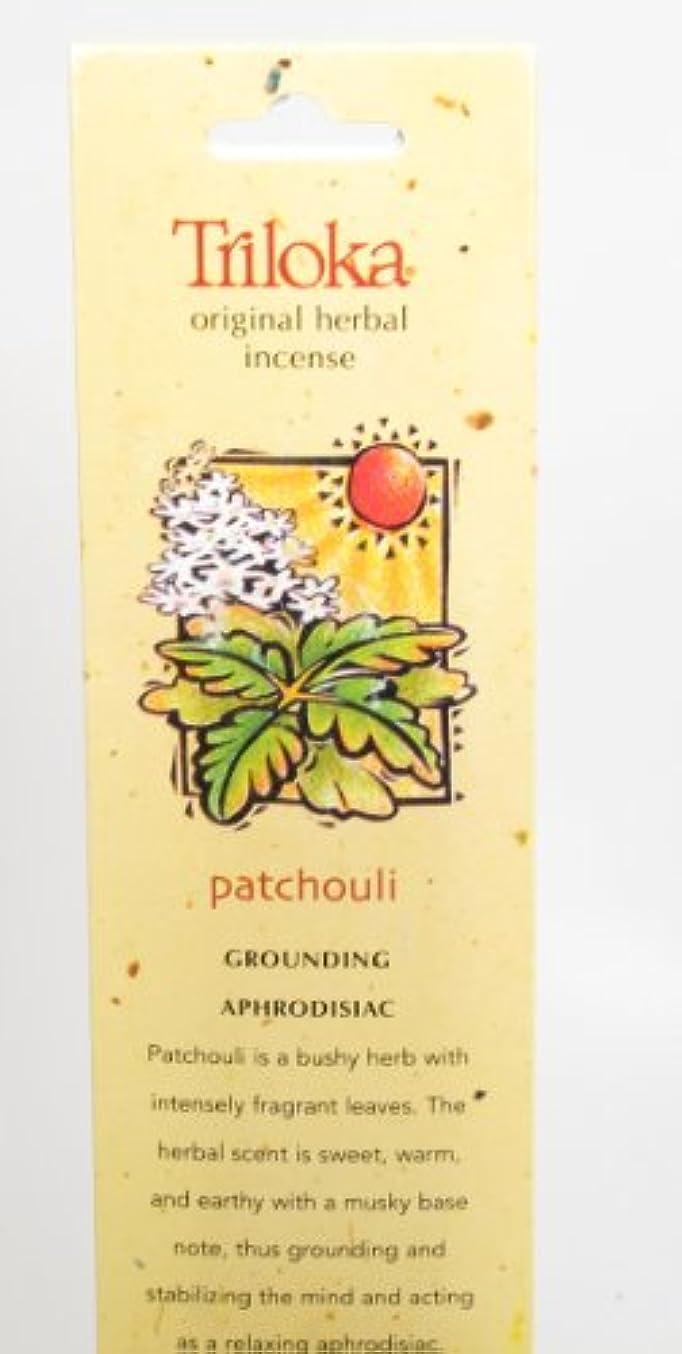 識別する採用するジェーンオースティンパチュリ – Triloka元Herbal Incense Sticks